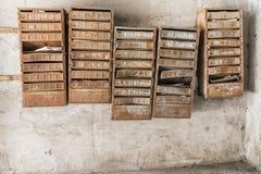 Caixas velhas do correio Fotografia de Stock Royalty Free