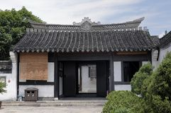 CaiYuanpei former residence. Mr. CaiYuanpei former residence, Shaoxing city, Zhejiang province, China. Mr. CaiYuanpei was a Chinese educator, Esperantist Stock Photo