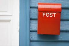 Caja Foto de archivo libre de regalías