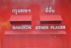 Caja de los posts en Bangkok Fotos de archivo libres de regalías