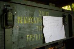 Caja de munición Foto de archivo