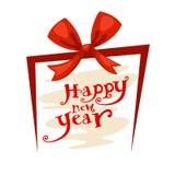 Caja de regalo y tipografía de la Feliz Año Nuevo Foto de archivo