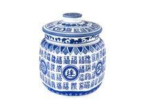 Caja del té Fotos de archivo libres de regalías