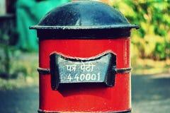 Caja india de los posts Foto de archivo