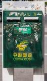 Caja postal verde del collectin del correo en la calle, Pekín Foto de archivo libre de regalías