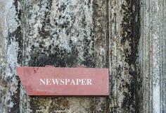Caja roja Fotografía de archivo