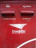 Caja roja de los posts de Tailandia Foto de archivo libre de regalías