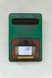 Caja vieja del metal Imagen de archivo libre de regalías