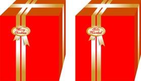 Cajas de regalos simples y elegantes de la Navidad, adornadas con la cinta de oro alrededor stock de ilustración
