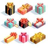 Cajas del presente y de regalo ilustración del vector