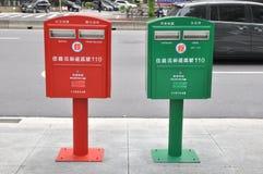 Cajas rojas y verdes reservadas del correo fotografía de archivo libre de regalías