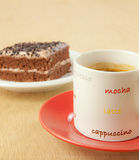 Cake And Coffee Stock Photos