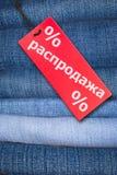 Calças de brim com o Tag da venda do russo Imagem de Stock