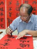 Calígrafo chinês Imagens de Stock