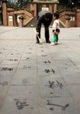 Calígrafo chinês Fotografia de Stock Royalty Free