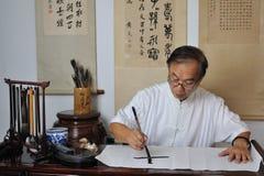 Calígrafo chino Imágenes de archivo libres de regalías