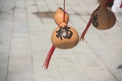 Calabash. Chinese hulu-calabash, in hulu island Royalty Free Stock Images