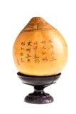 Calabaza japonesa antigua Imagen de archivo libre de regalías