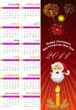 Calander background Royalty Free Stock Image