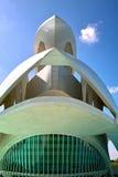 calatrava Στοκ φωτογραφίες με δικαίωμα ελεύθερης χρήσης