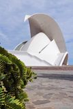 Calatrava architecture Royalty Free Stock Photos