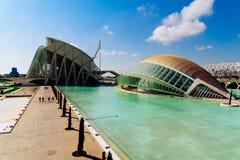 Calatrava City Of Arts And Sciences In Downtown City Of Valencia. VALENCIA, SPAIN - JULY 22, 2016: Calatrava City Of Arts And Sciences In Downtown City Of Stock Photos