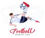 Calciatore sulla coppa del Mondo di calcio del fondo dello stadio Giocatore di football americano in Russia 2018 royalty illustrazione gratis