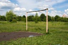 Calcio del portone Fotografie Stock