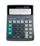 Calcolatore. immagini stock