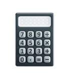 Calcolatore isolato illustrazione di stock