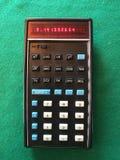 Calcolatrice tascabile originale Fotografie Stock Libere da Diritti