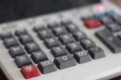 Calculadora artística Imagen de archivo