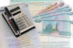 Calculator, pen, voertuigverzekering, polis Stock Foto's