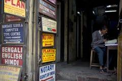 Calcutta Fotografia Stock Libera da Diritti