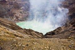 Caldera of Mount Aso in Japan Royalty Free Stock Photos