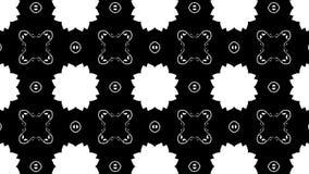 Caleidoscopio floral ilustración del vector