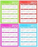 Calendário 2012, 2013 Imagem de Stock Royalty Free