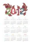 Calendário 2012 Fotos de Stock Royalty Free