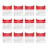 Calendário 2014 Foto de Stock Royalty Free