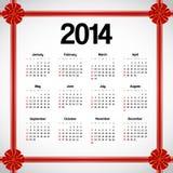 Calendário 2014 Foto de Stock
