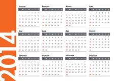 Calendário 2014 Imagem de Stock