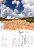 Calendário 2014. abril. Imagens de Stock Royalty Free
