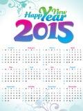 Calendário artístico abstrato do ano novo Fotos de Stock