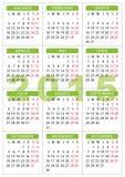 Calendário 7 x 10 cm de 2015 bolsos - língua do Romanian de 2,76 x 3,95 polegadas Foto de Stock Royalty Free