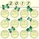 Calendário colorido abstrato da borboleta do papel 3d 2017 anos Fotos de Stock Royalty Free