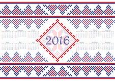 Calendário 2016 com teste padrão redondo étnico do ornamento nas cores de azul vermelho brancas Fotos de Stock Royalty Free