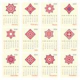 Calendário 2016 com teste padrão redondo étnico do ornamento nas cores de azul vermelho brancas Imagem de Stock Royalty Free