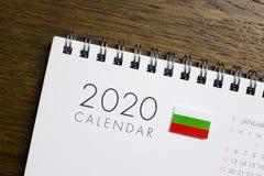 Calendário da bandeira de Bulgária 2020 imagens de stock royalty free