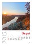 Calendário da foto com paisagem minimalista 2015 Imagens de Stock Royalty Free