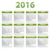 Calendário de 2016 espanhóis Fotografia de Stock Royalty Free